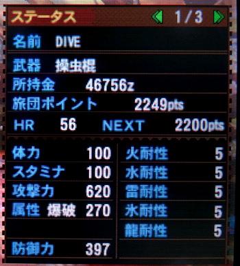 MH4_20131101-08.jpg