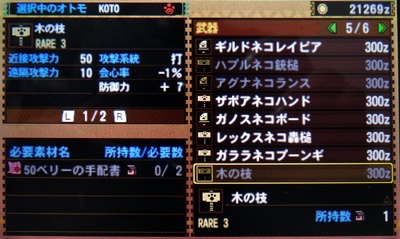 MH4_20131105-04.jpg