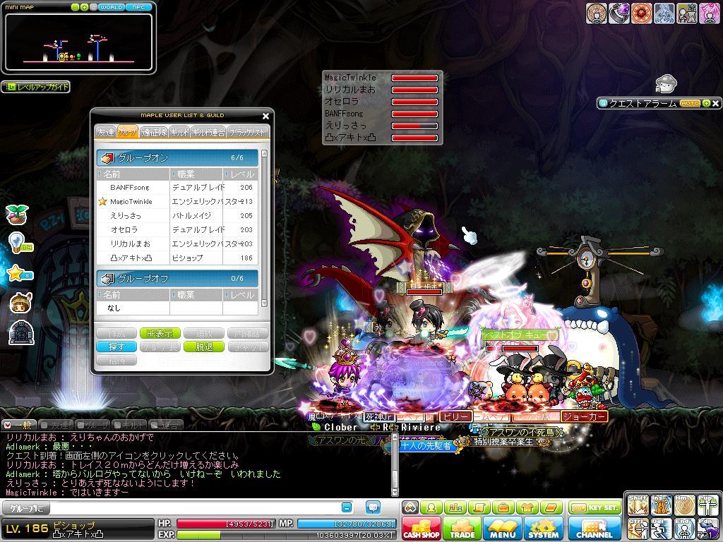 Maple130519_005727.jpg