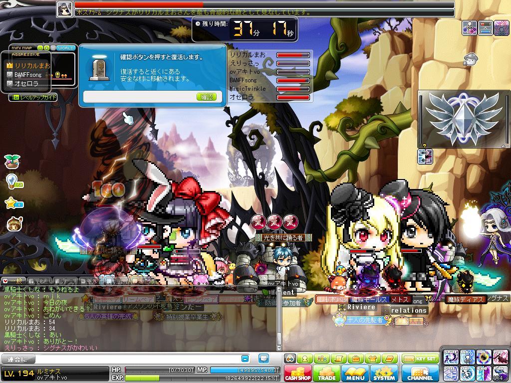 Maple130519_042342.jpg