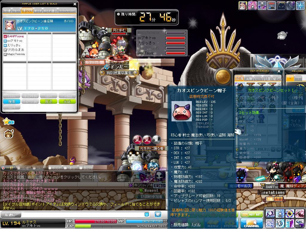 Maple130519_053211.jpg