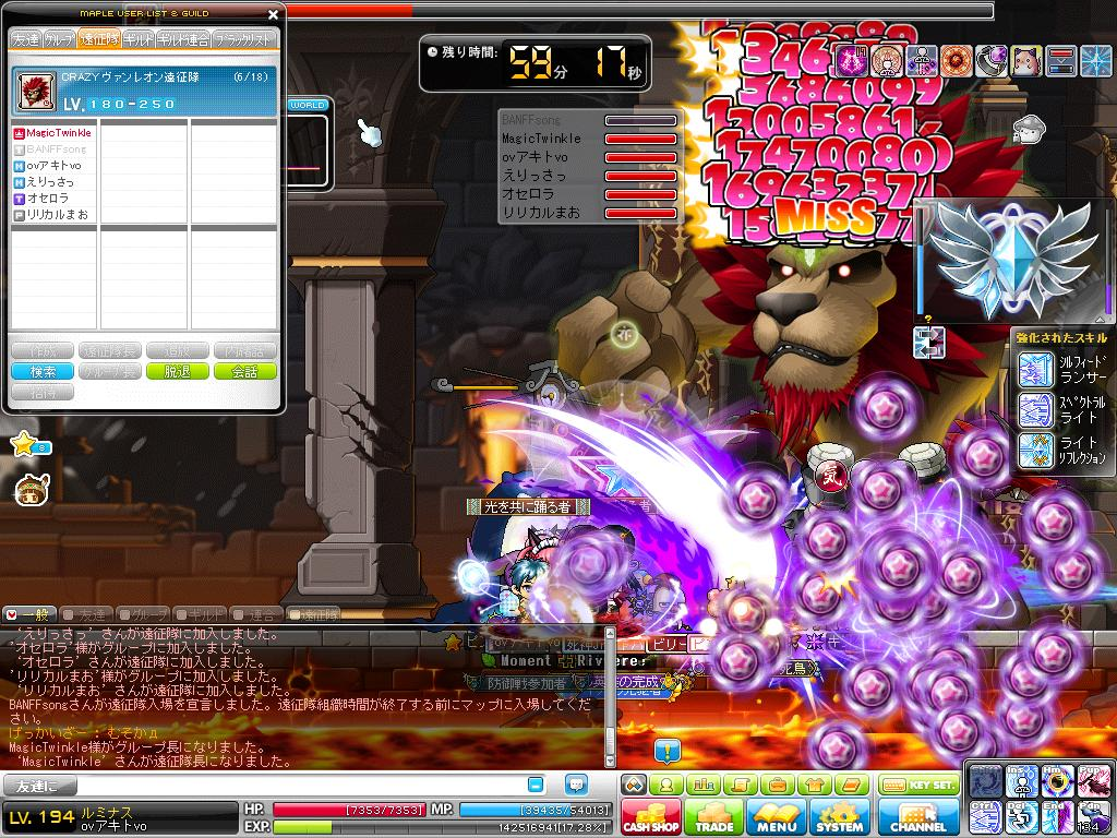 Maple130519_053513.jpg