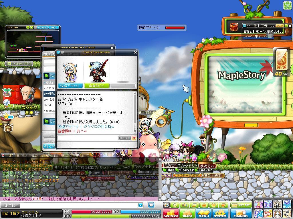 Maple130523_225944.jpg