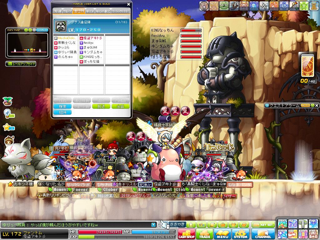 Maple130525_220158.jpg