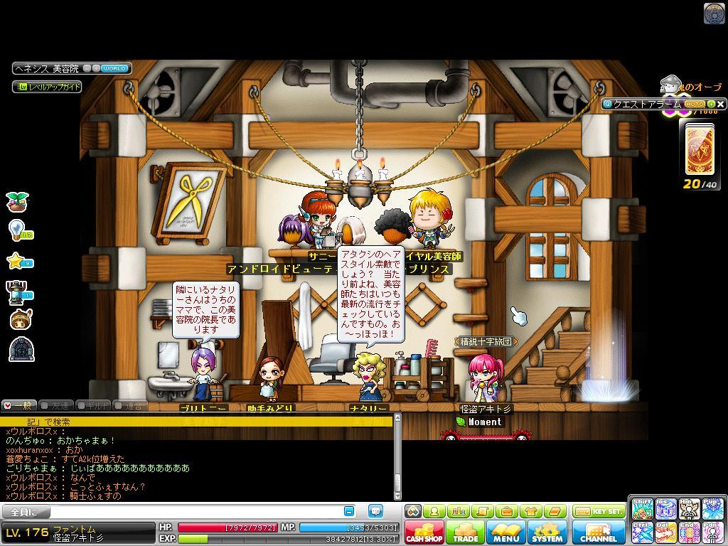 Maple130531_213145.jpg