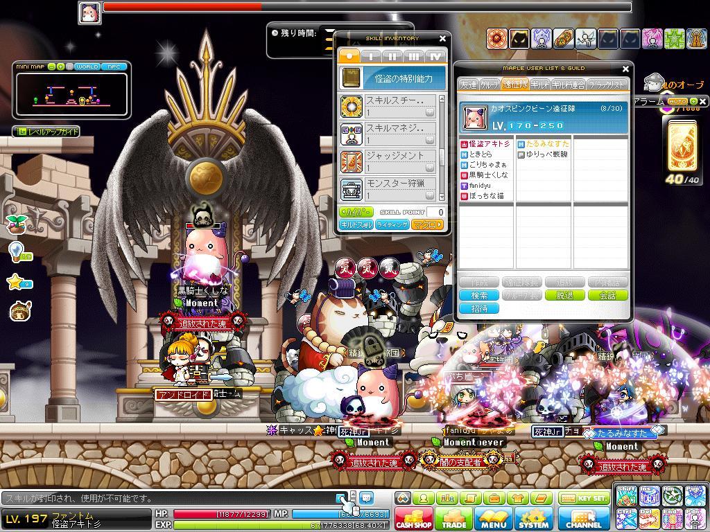 Maple130609_053110.jpg