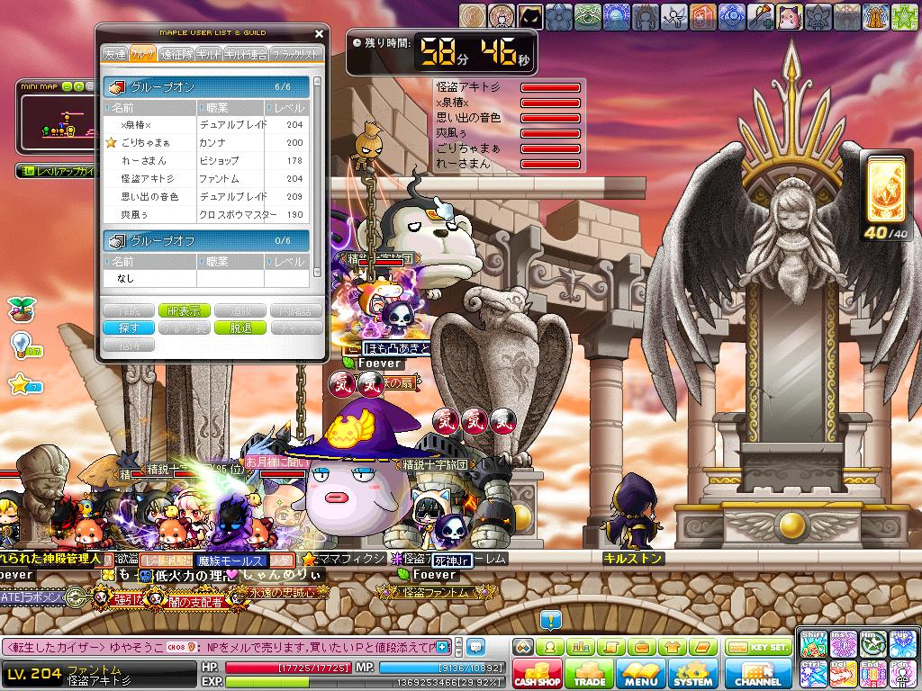 Maple130629_220612.jpg
