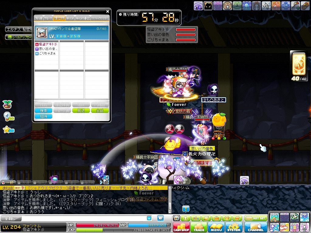 Maple130629_224347.jpg