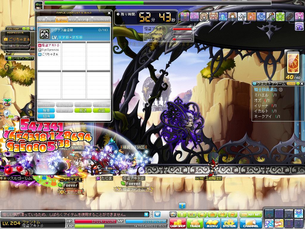 Maple130702_165233.jpg