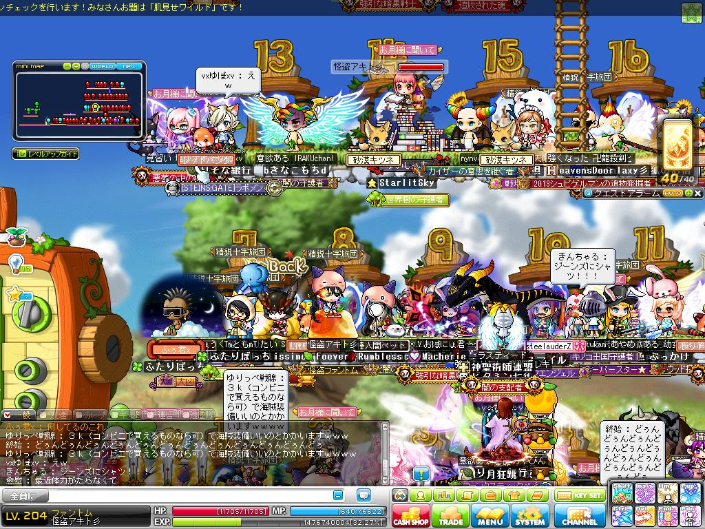 Maple130702_234036.jpg