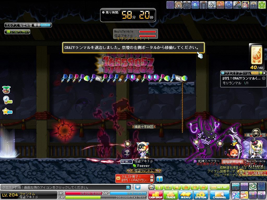 Maple130705_003449.jpg