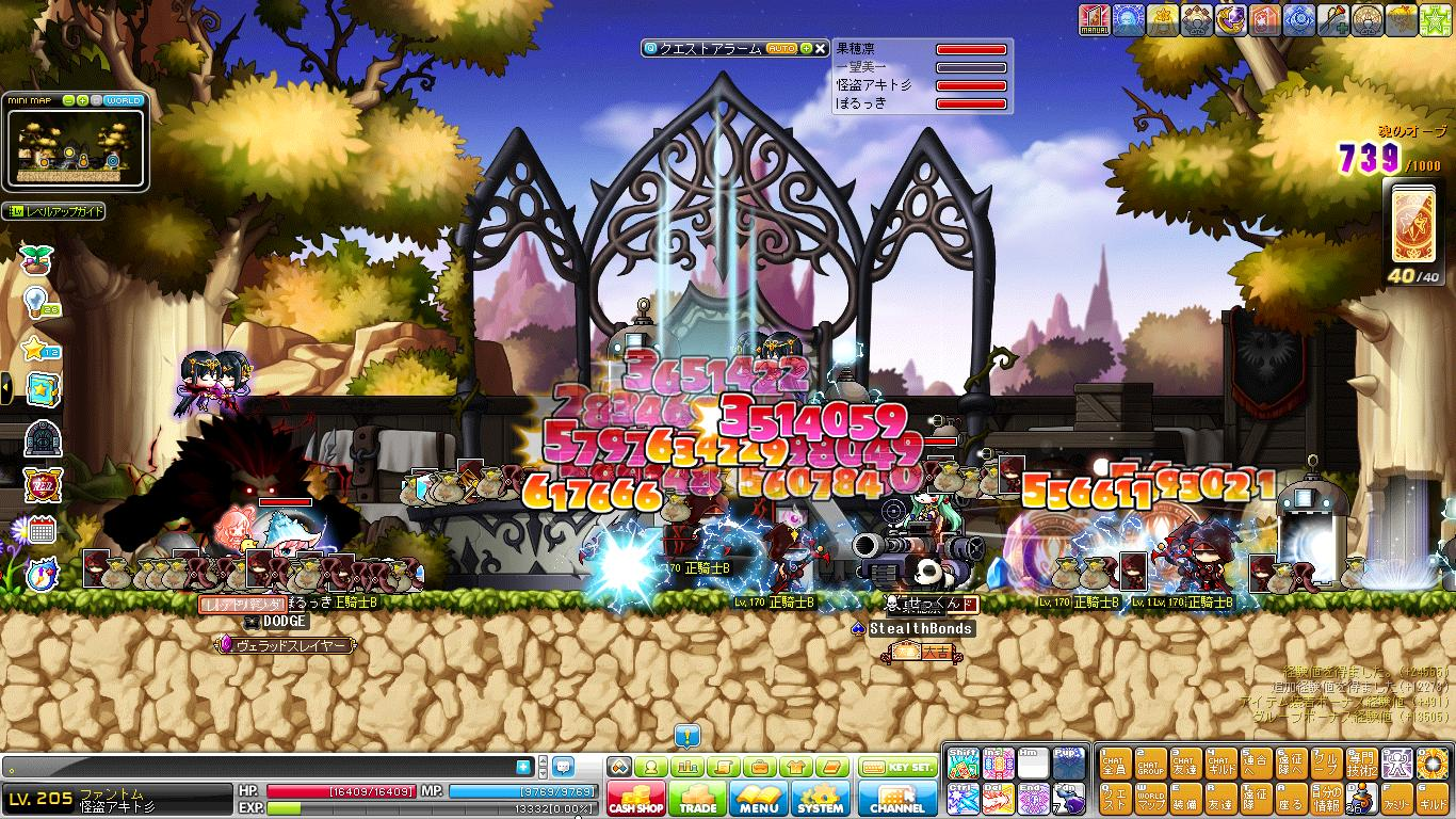 Maple140118_054658.jpg