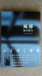 20081013091300.jpg