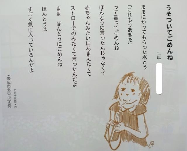 サイロ1 (2)