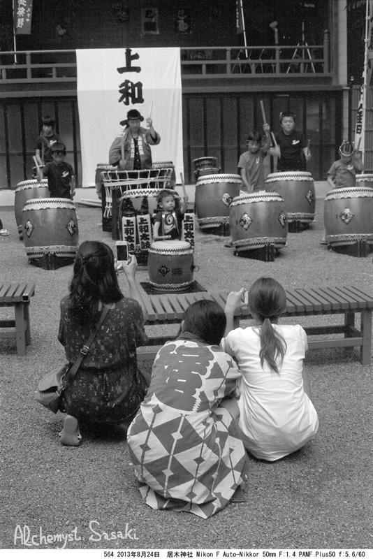 居木神社祭礼564-14a