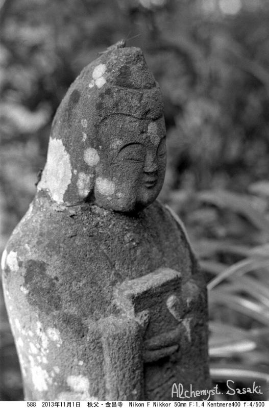 金昌寺588-9