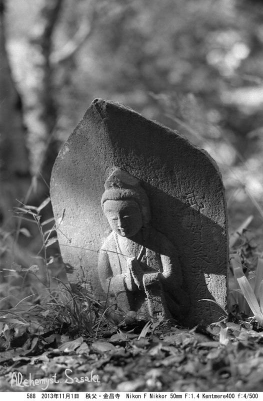 金昌寺588-11