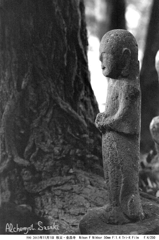 金昌寺590-2