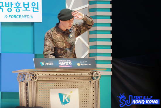 130504-k-force-special-show-with-leeteuk-by-suju-feat-elf-1.jpg
