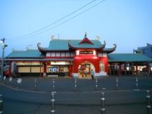 片瀬江ノ島駅 20131201