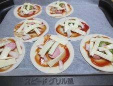 おつまみピザ 調理