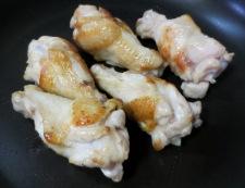 鶏手羽 調理①