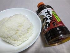 焼き鳥缶で親子炒飯 材料②