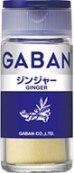 GABAN ジンジャー<パウダー> 写真