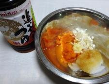 塩サバのおろし焼き 調理①