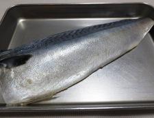 塩サバのおろし焼き 材料①