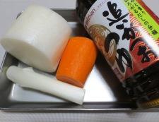 塩サバのおろし焼き 材料②と調味料