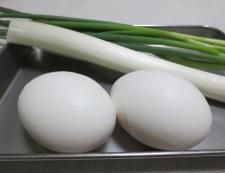 ねぎの卵炒め焼き 材料