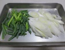 ねぎの卵炒め焼き 【下準備】①