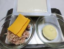 豆腐のツナマヨチーズ焼き 材料