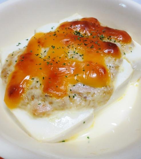 豆腐のツナマヨチーズ焼き 拡大