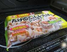 大根と冷凍シューマイの煮物 調理②