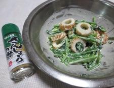 ほうれん草と竹輪のマヨ山椒和え 調理