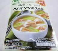 サムゲタンスープ 写真