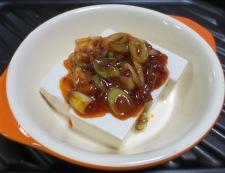 麻婆豆腐のチーズ焼き 調理③