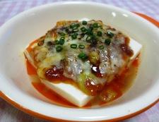 麻婆豆腐のチーズ焼き 調理⑥