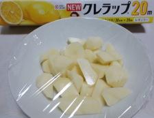 タコとジャガイモの壬生菜和え 調理②