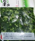 タコとジャガイモの壬生菜和え 材料②壬生菜