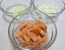 塩鮭とセロリのチャーハン 【下準備】②