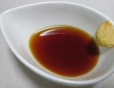 レンコン団子 調理③