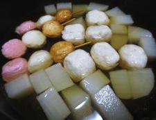大根の練り物の煮物 調理②