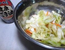キャベツのピリ辛ガーリック風味和え 調理③