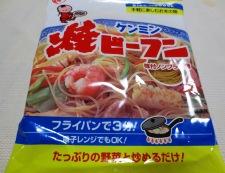 イカとセロリの焼きビーフン 材料②