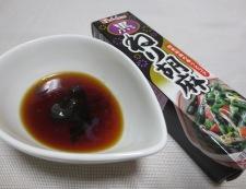 キャベツとベーコンの黒胡麻ポン酢和え 調味料