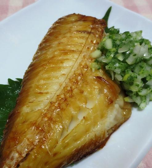 焼き魚のねぎみどり酢添え B