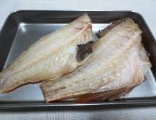 焼き魚のねぎみどり酢添え 材料赤魚